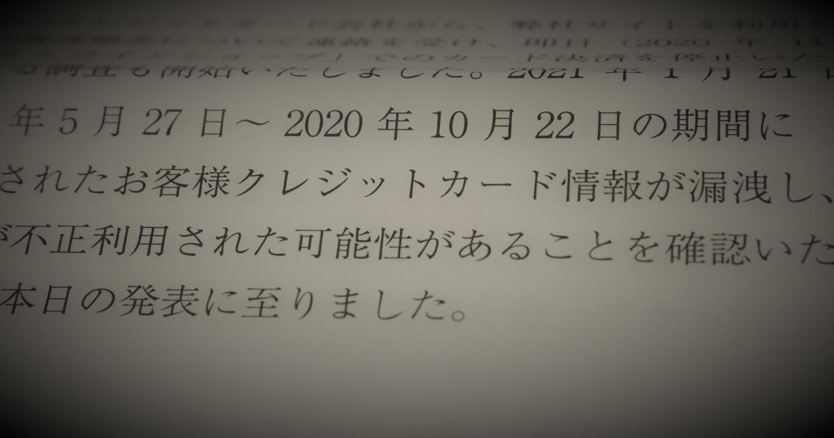 f:id:damac:20210411173241j:plain