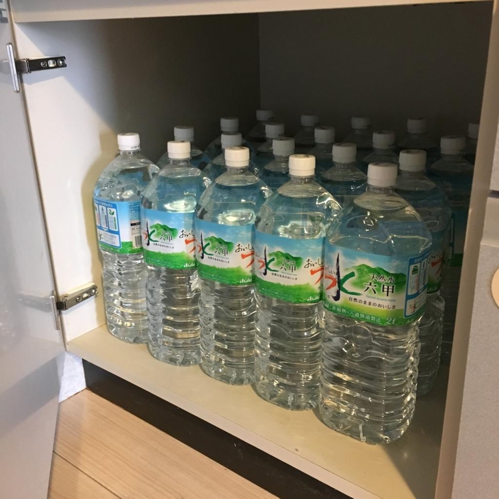 コンロ下は水だけを置いています