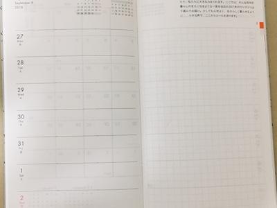 f:id:damarin:20180920233558j:plain