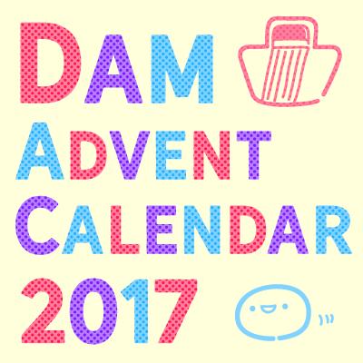 f:id:damdom:20171128210445p:plain