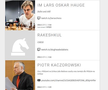 f:id:dame_chess:20180124224346p:plain