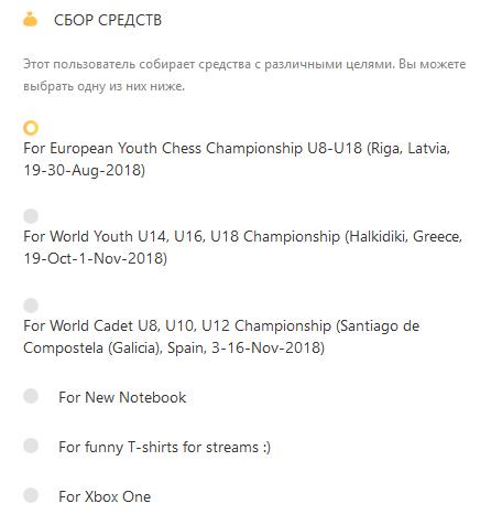 f:id:dame_chess:20180714225422p:plain