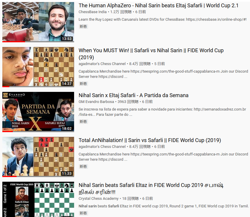 f:id:dame_chess:20190920220509p:plain