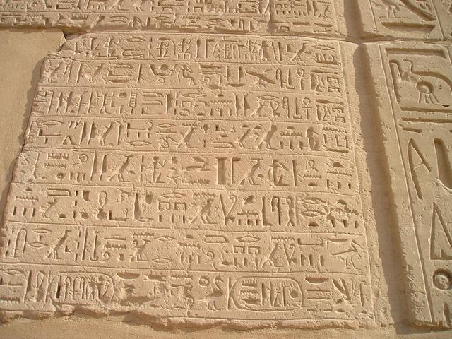 聖刻はエジプトの古代文字・ヒエログリフのこと。