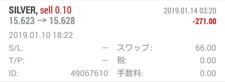 f:id:damemotoko:20190116161054j:plain