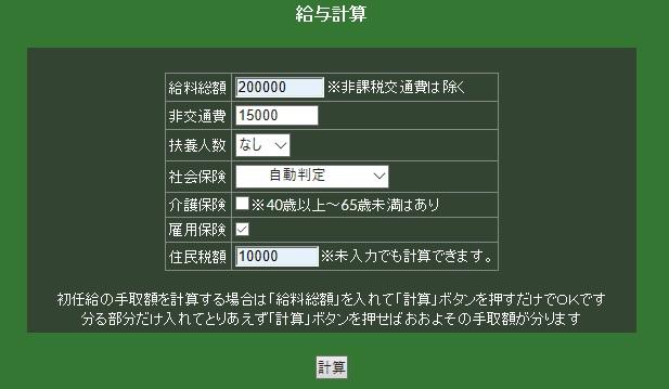 f:id:damemotoko:20190430003219j:plain