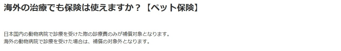 f:id:damemotoko:20190623172306j:plain
