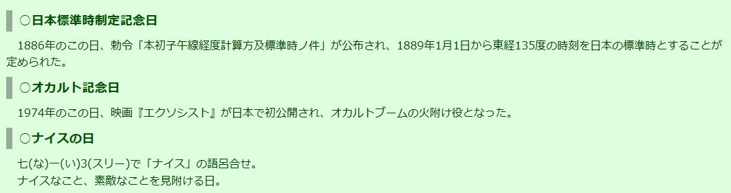 f:id:damemotoko:20190709165251j:plain