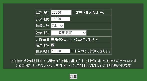 f:id:damemotoko:20190831133054j:plain