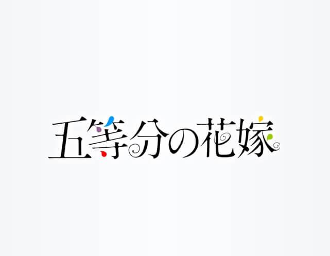 f:id:damemotoko:20190903075841j:plain