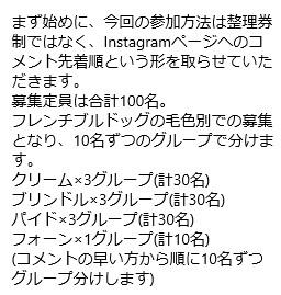 f:id:damemotoko:20190908204635j:plain