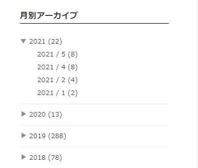 f:id:damemotoko:20210520073825j:plain