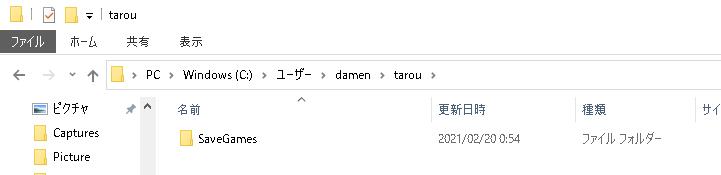 f:id:dameninngenn_owata:20210220035645p:plain