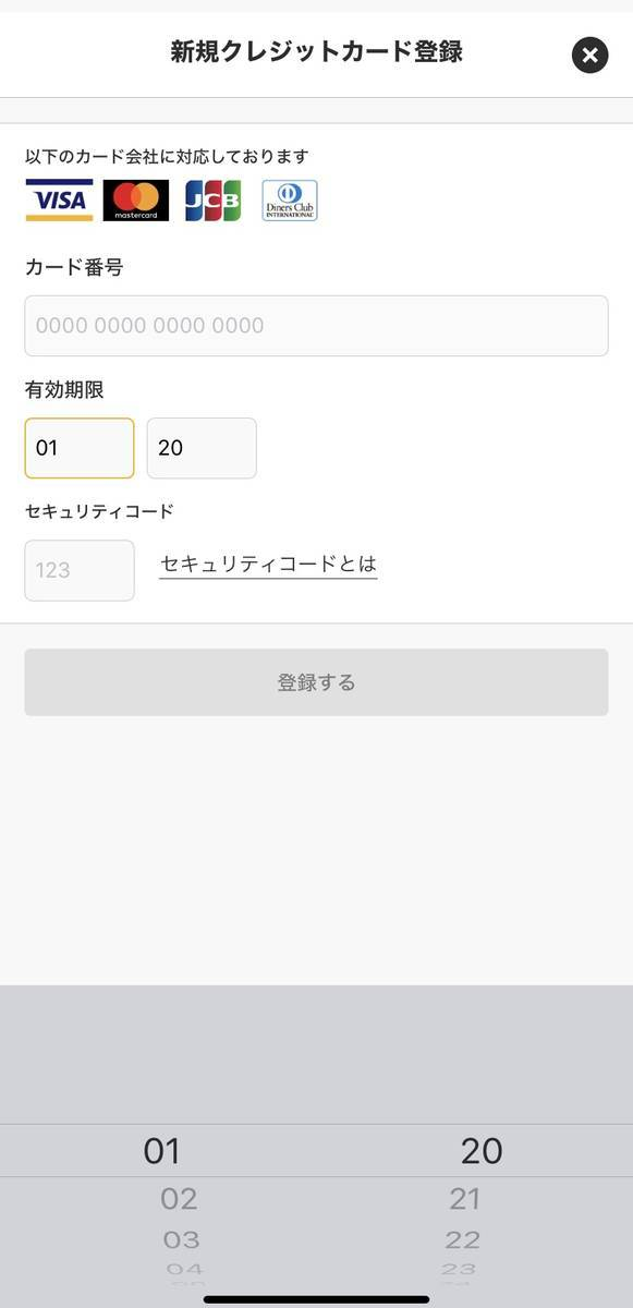 f:id:damesyakaijinn1:20200426204449j:plain