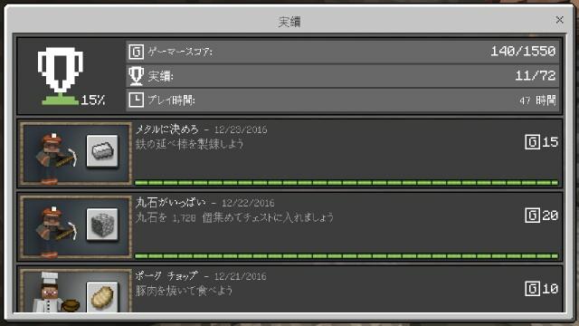 f:id:damidamio:20161227000216j:image