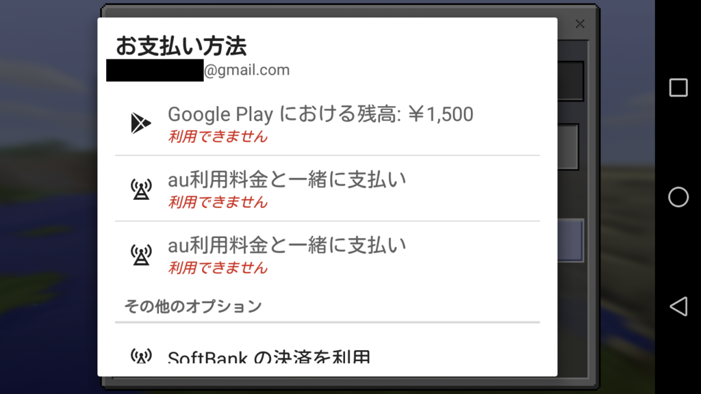 f:id:damidamio:20170130212909p:plain