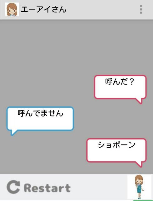 f:id:damidamio:20170820230232j:image