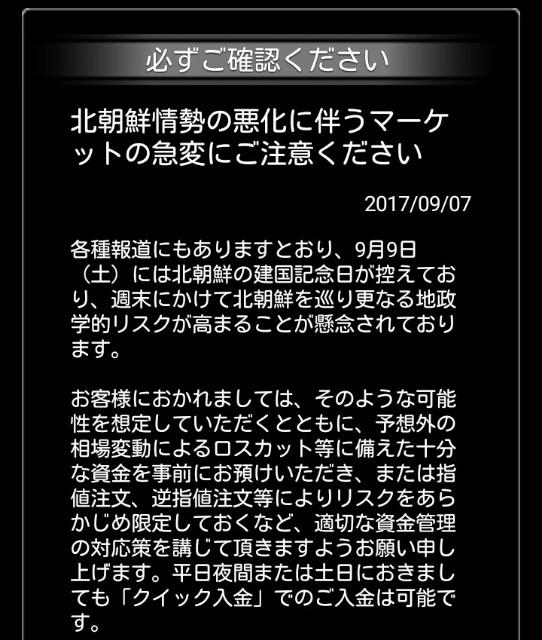 f:id:damidamio:20170908001241j:image