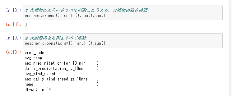 f:id:damion_n:20210915101539p:plain
