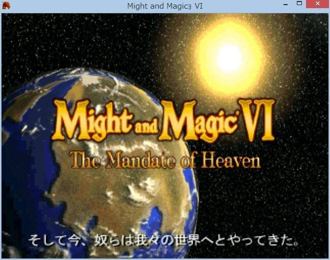MM6J opening Movie