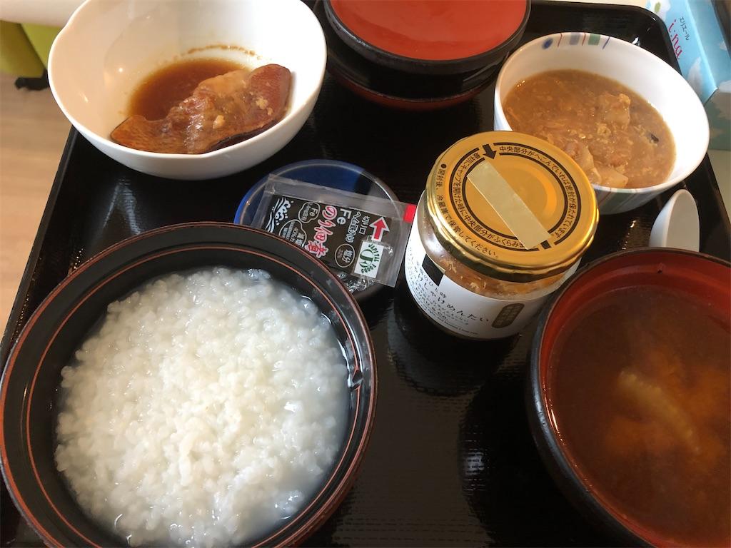 f:id:damomiiwasaki:20210527213635j:image