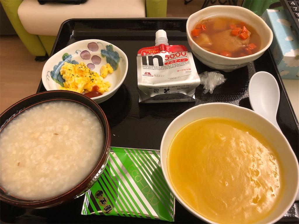 f:id:damomiiwasaki:20210527213706j:image