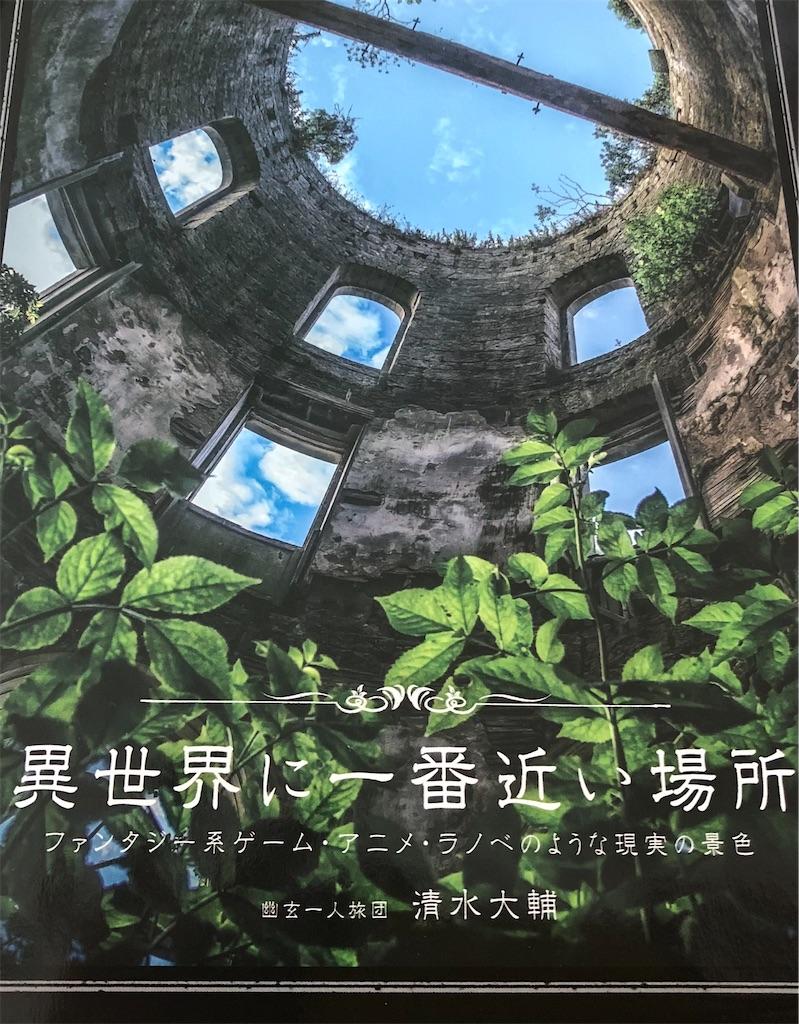f:id:damomiiwasaki:20210529174354j:image