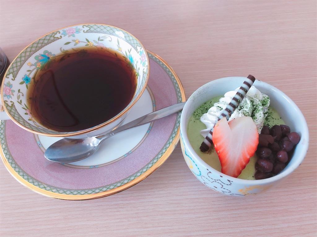 f:id:damomiiwasaki:20210601040838j:image