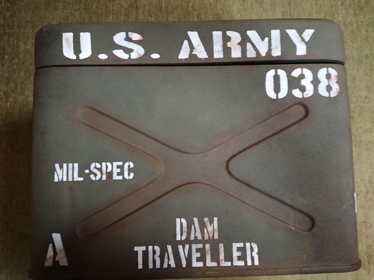 f:id:damtraveller:20200616140054j:plain