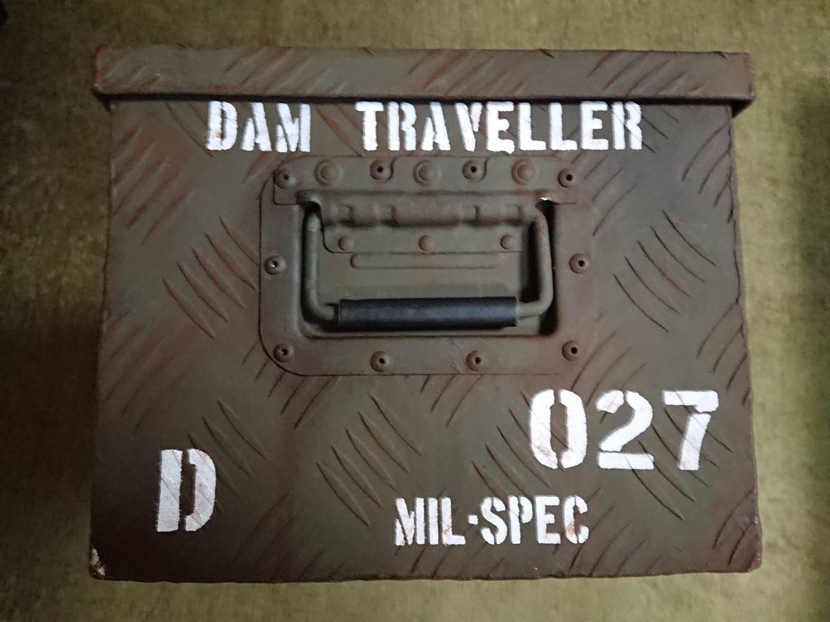f:id:damtraveller:20200616140530j:plain