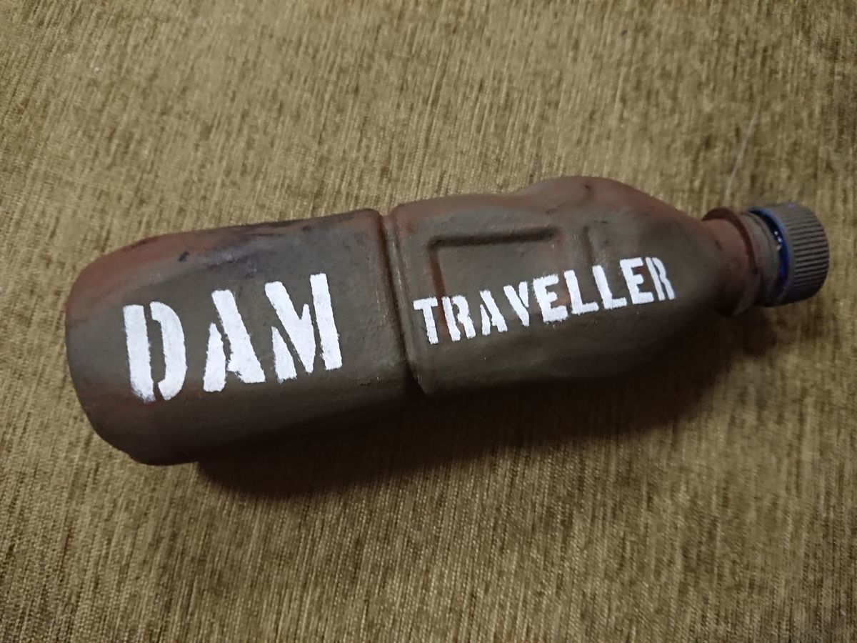 f:id:damtraveller:20200702223703j:plain