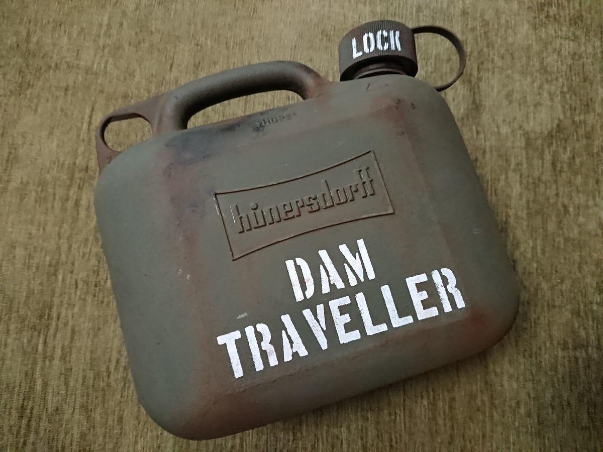 f:id:damtraveller:20200702223752j:plain