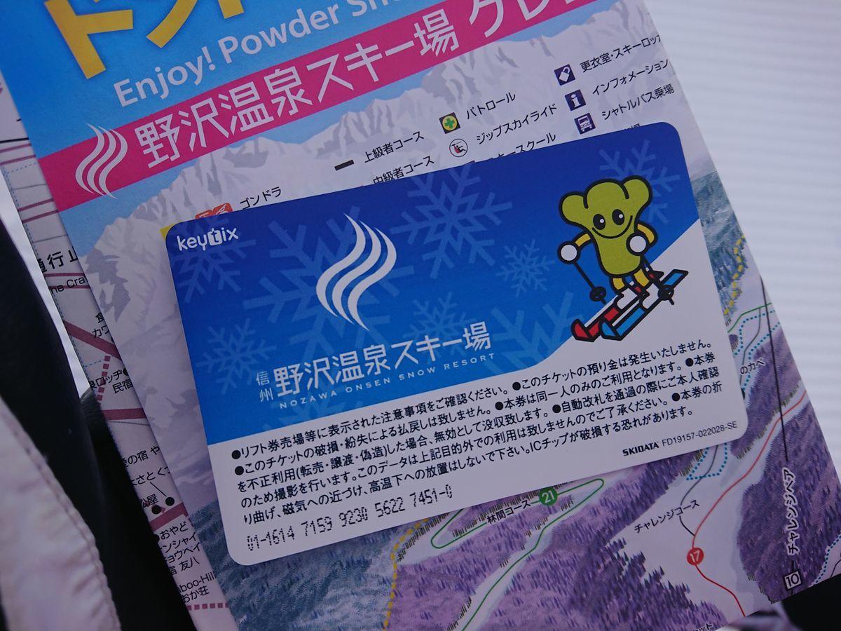 f:id:damtraveller:20201220113635j:plain
