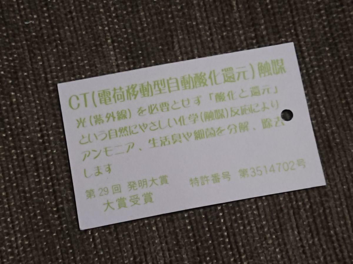 f:id:damtraveller:20210526222432j:plain