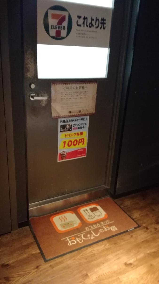 f:id:damuemura:20190507221222j:plain