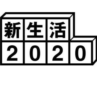 f:id:dan-darin-mako:20200831183043p:plain