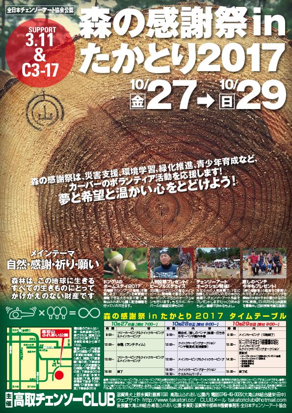 f:id:dan-gaku-ya:20171009165226j:plain