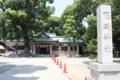00003_真清田神社