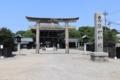 00001_真清田神社