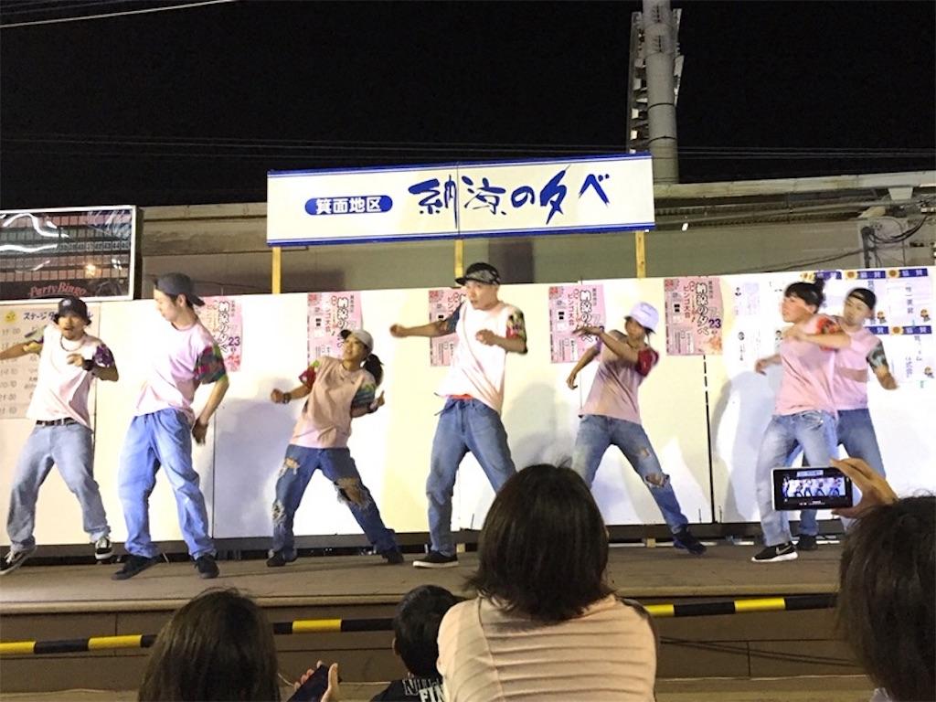 f:id:dance-school-lilcrib:20160813040651j:image