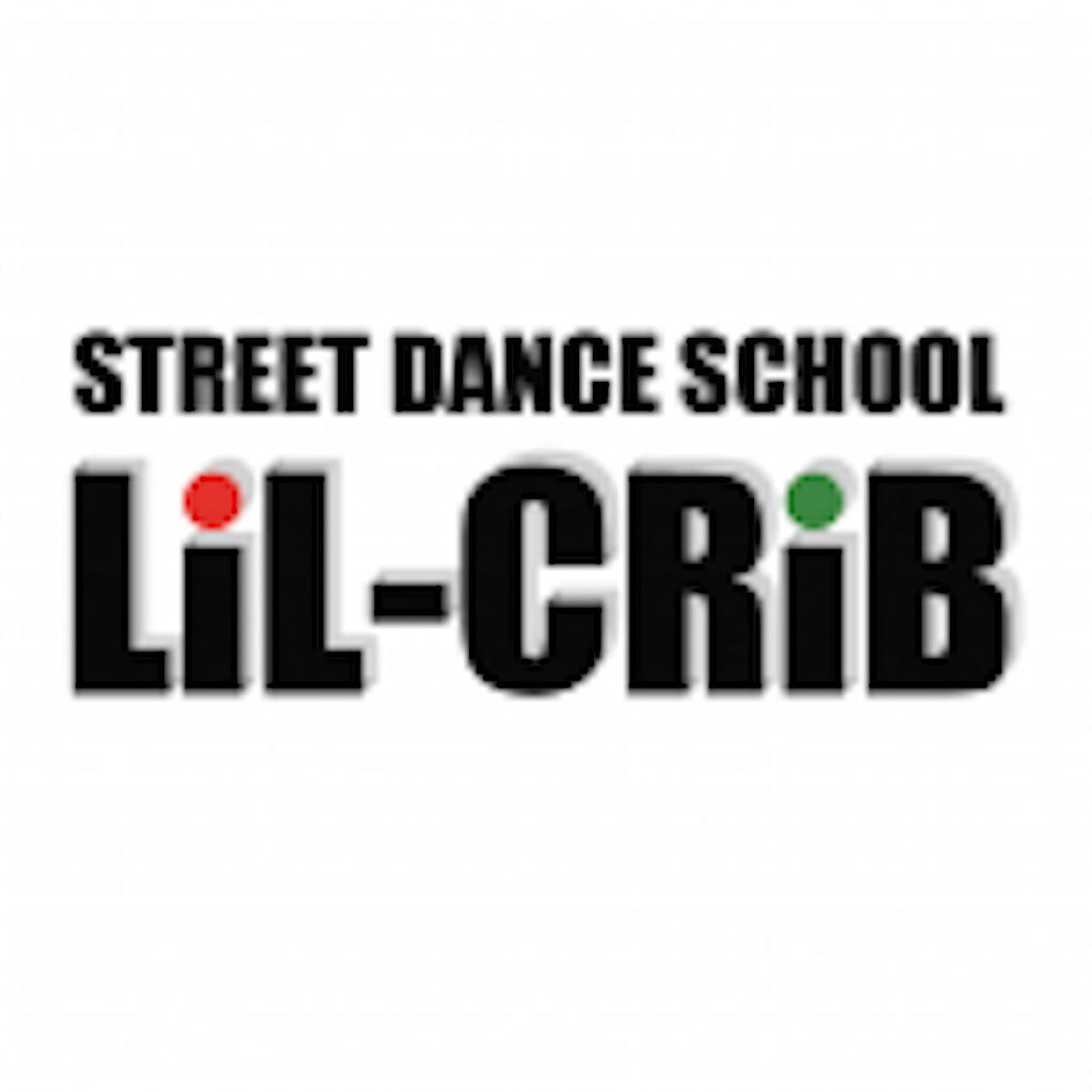 f:id:dance-school-lilcrib:20160816060559p:image