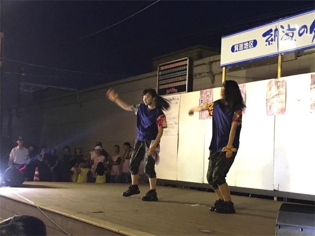 f:id:dance-school-lilcrib:20160819073147j:image