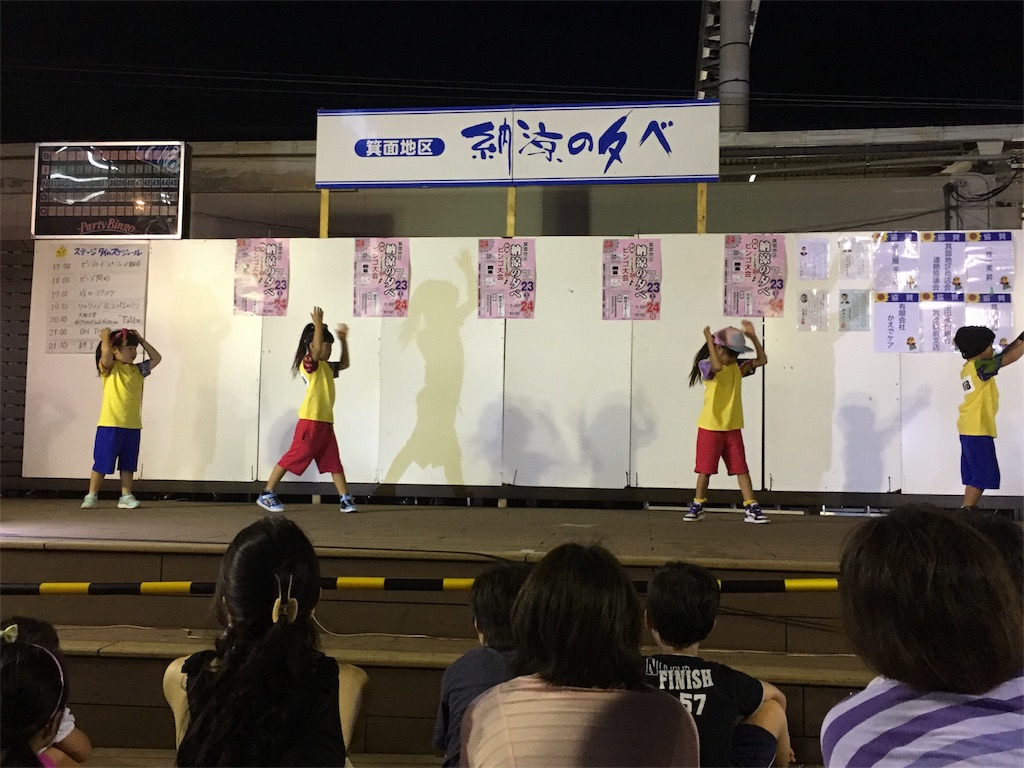 f:id:dance-school-lilcrib:20160819073235j:image
