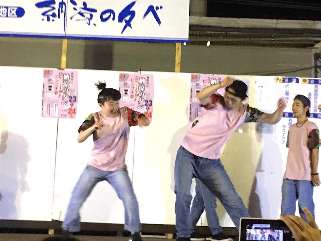 f:id:dance-school-lilcrib:20160829225855j:image