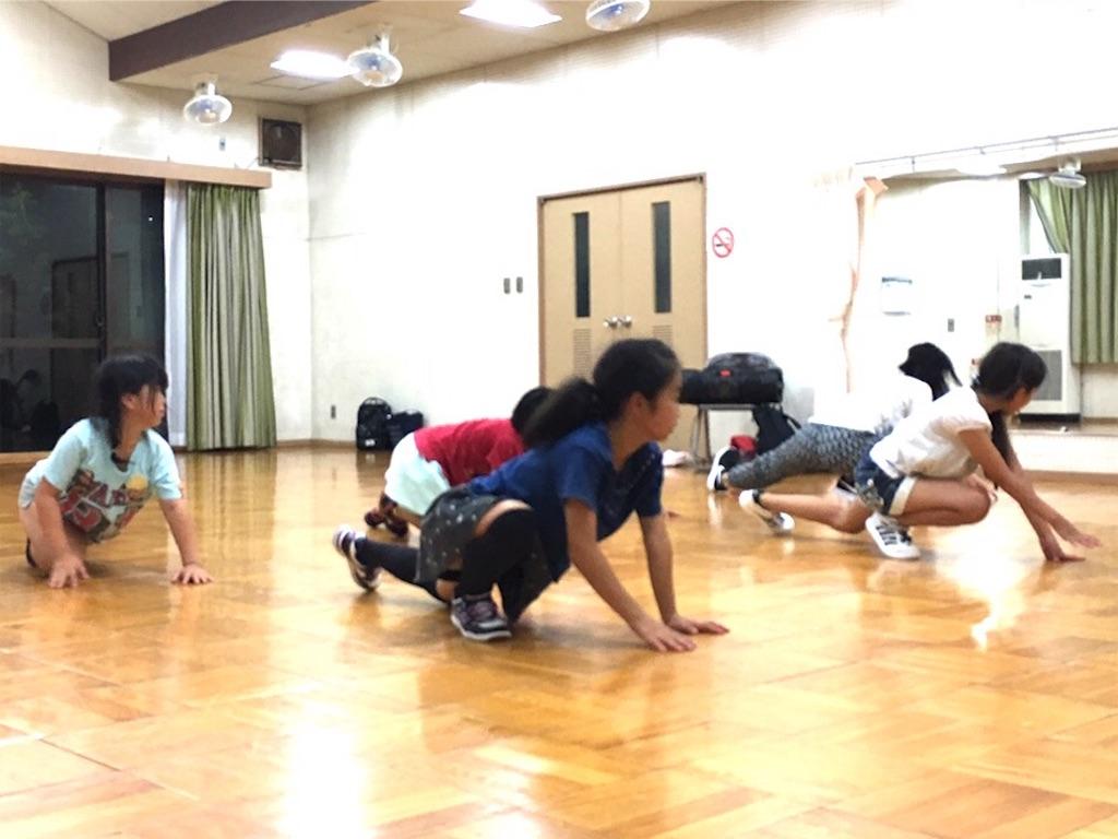 f:id:dance-school-lilcrib:20160910150659j:image