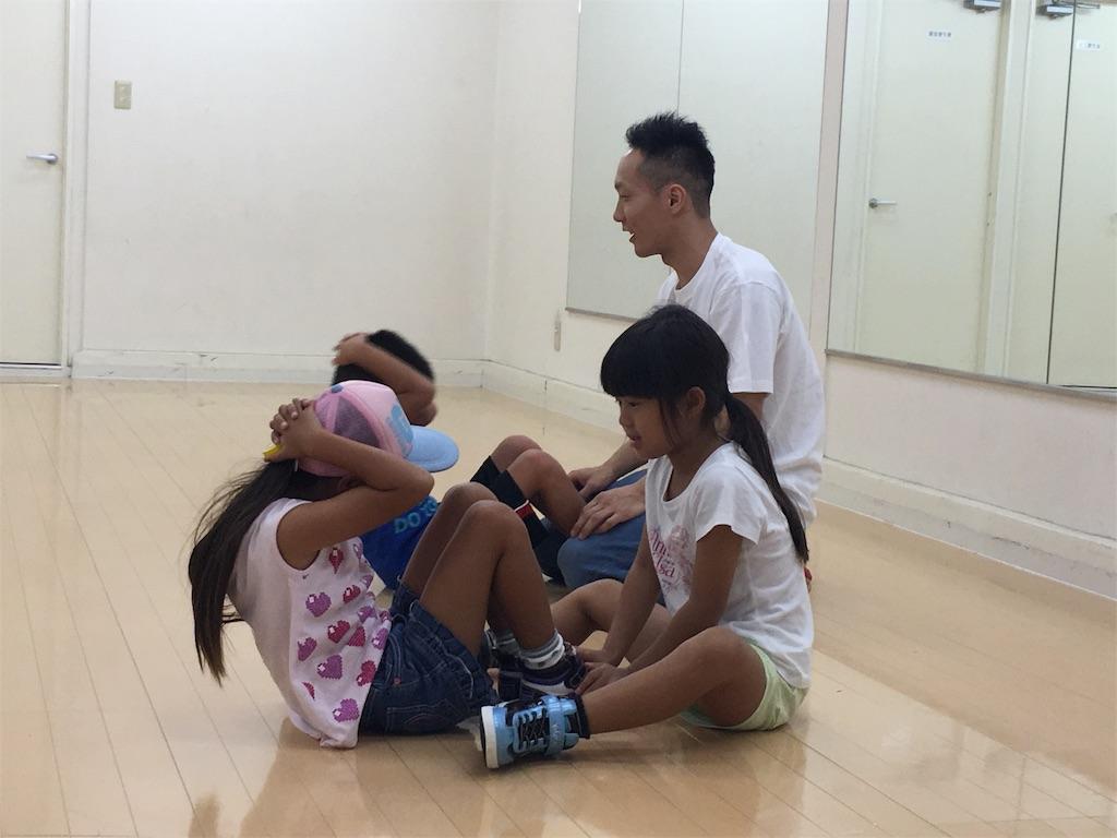 f:id:dance-school-lilcrib:20160918084245j:image