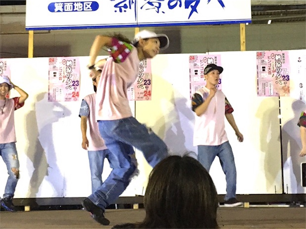 f:id:dance-school-lilcrib:20161014165554j:image