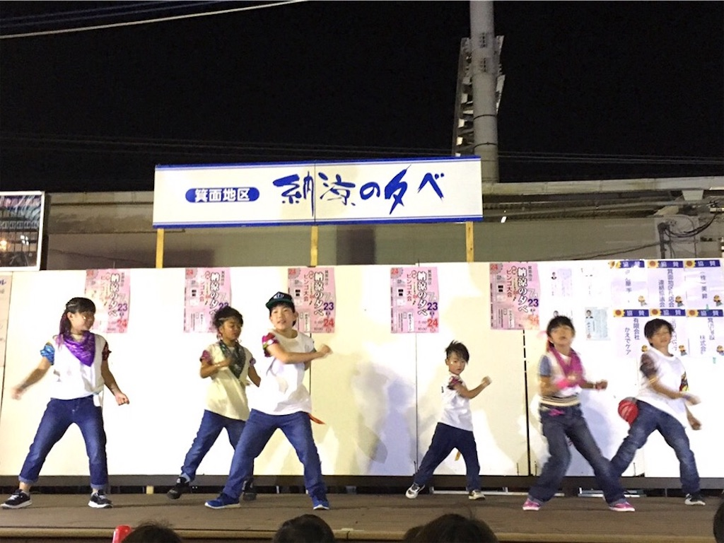 f:id:dance-school-lilcrib:20161020231323j:image