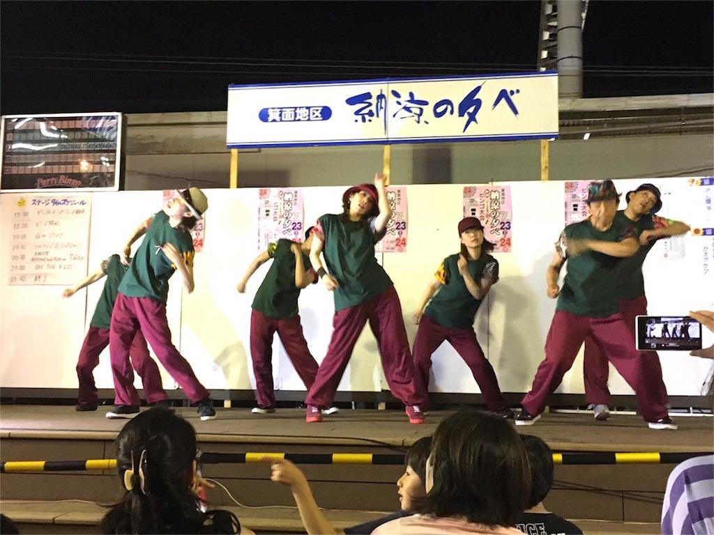 f:id:dance-school-lilcrib:20161020231352j:image