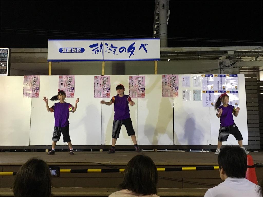 f:id:dance-school-lilcrib:20161020231427j:image